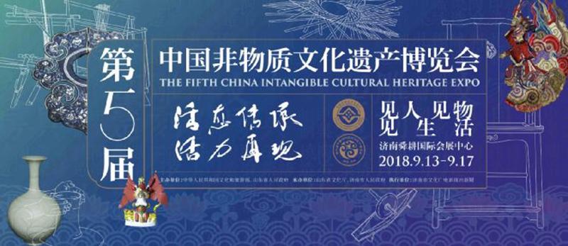 相约非遗   相约传承 ——记历山双语萌娃参观第五届中国非物质文化遗产博览会