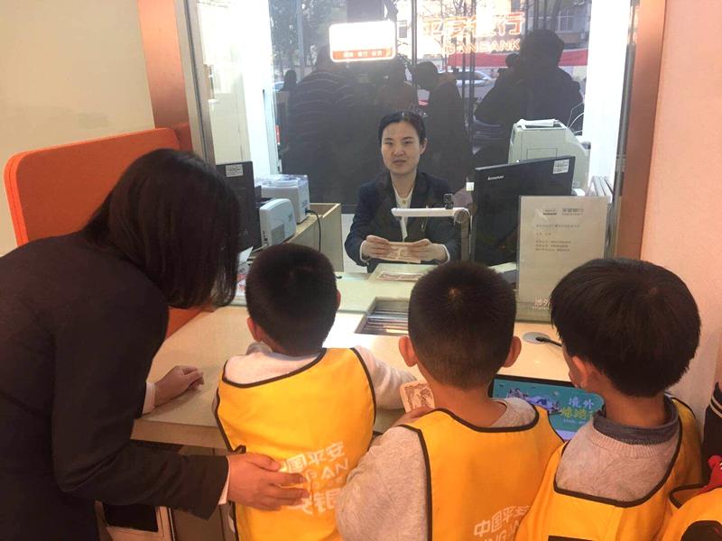 """济南市历山双语学校孩子们今天过了一把""""银行家""""的瘾"""