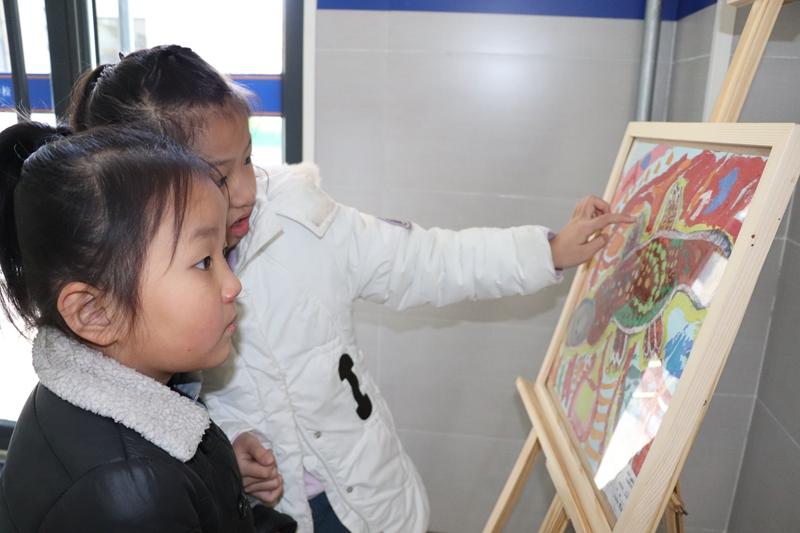 师生情意长,小手画我心——历山双语学校师生书画展
