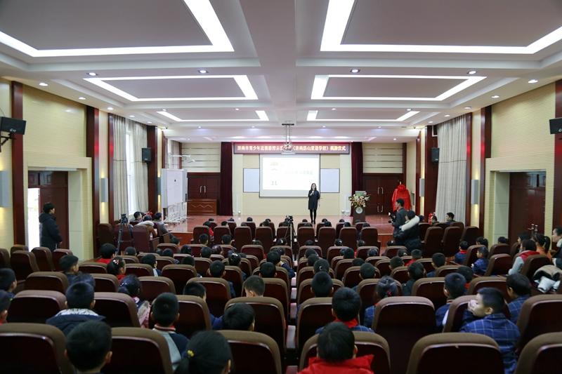 历山双语学校获评济南市青少年近视防控示范学校